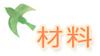 yakuzen02-2.jpg