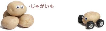 yakuzen11-2.jpg